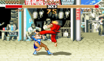 Street Fighter II: The World Warrior - Amiga